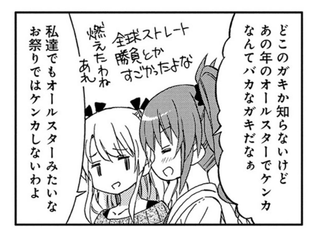 f:id:taka_gogaku:20210405170725j:plain