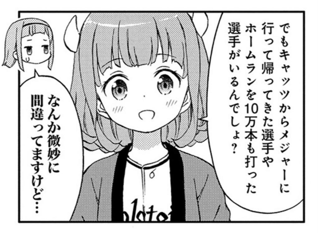 f:id:taka_gogaku:20210405171015j:plain