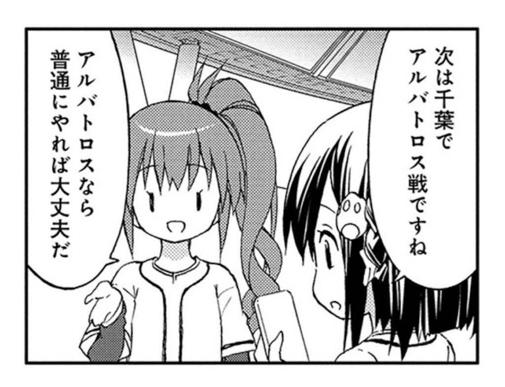 f:id:taka_gogaku:20210405171044j:plain