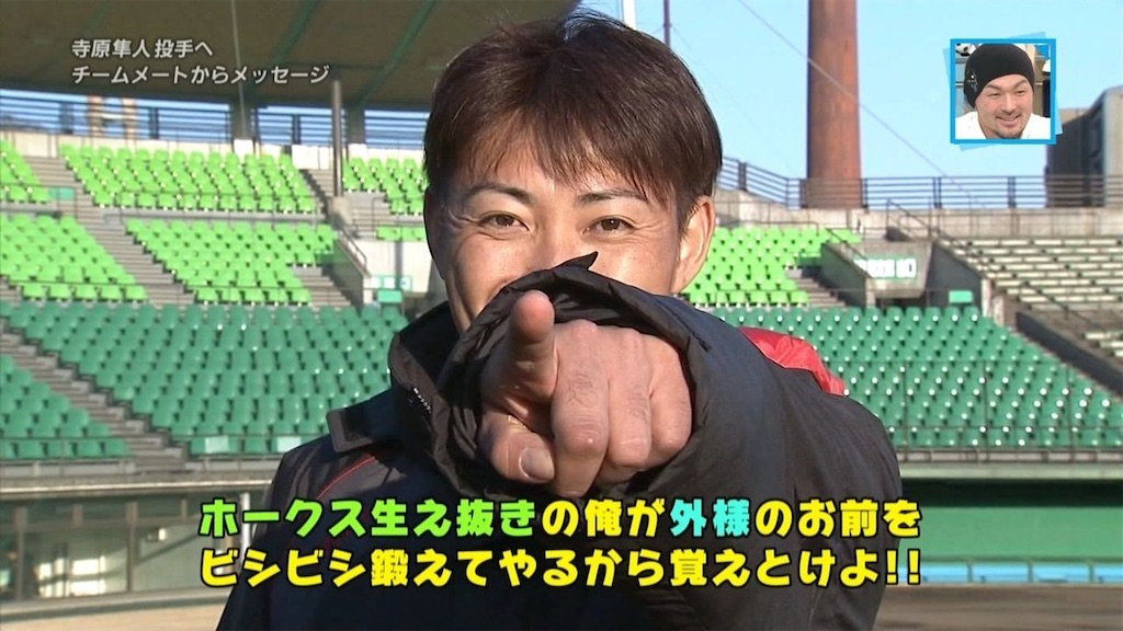 f:id:taka_gogaku:20210424233509j:plain