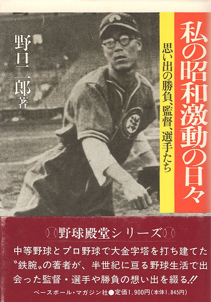 f:id:taka_gogaku:20210505005213j:plain