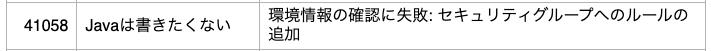 f:id:taka_rock:20210901000004p:plain