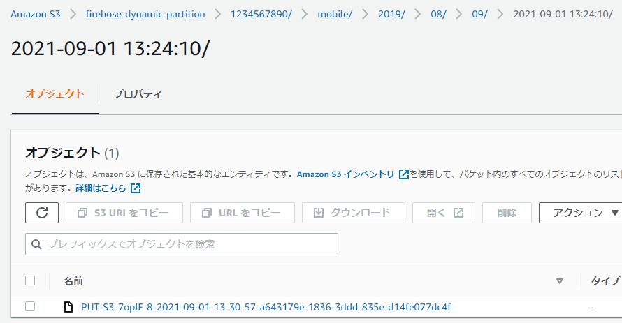 f:id:taka_say:20210902142348p:plain