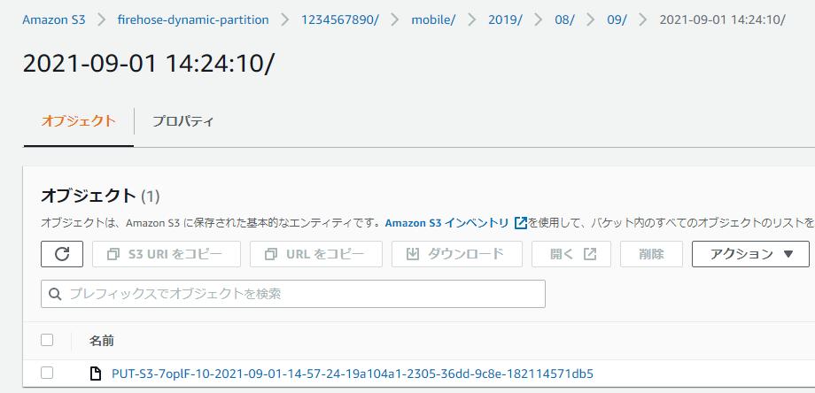 f:id:taka_say:20210902143310p:plain