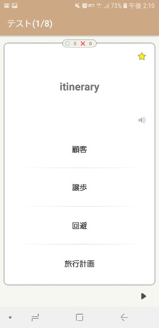 f:id:taka_shingo:20190616141235j:image