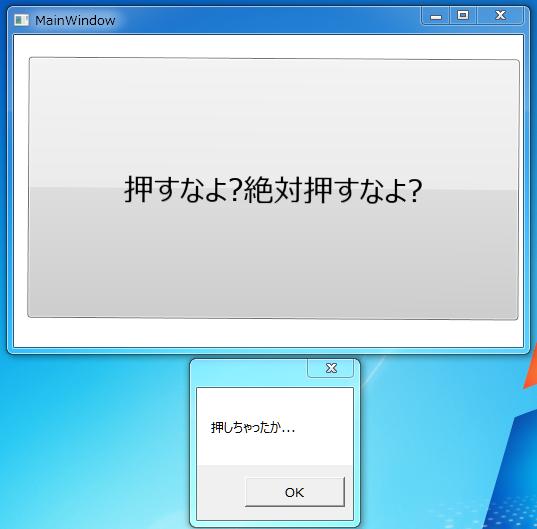 f:id:taka_system:20170823233116p:plain