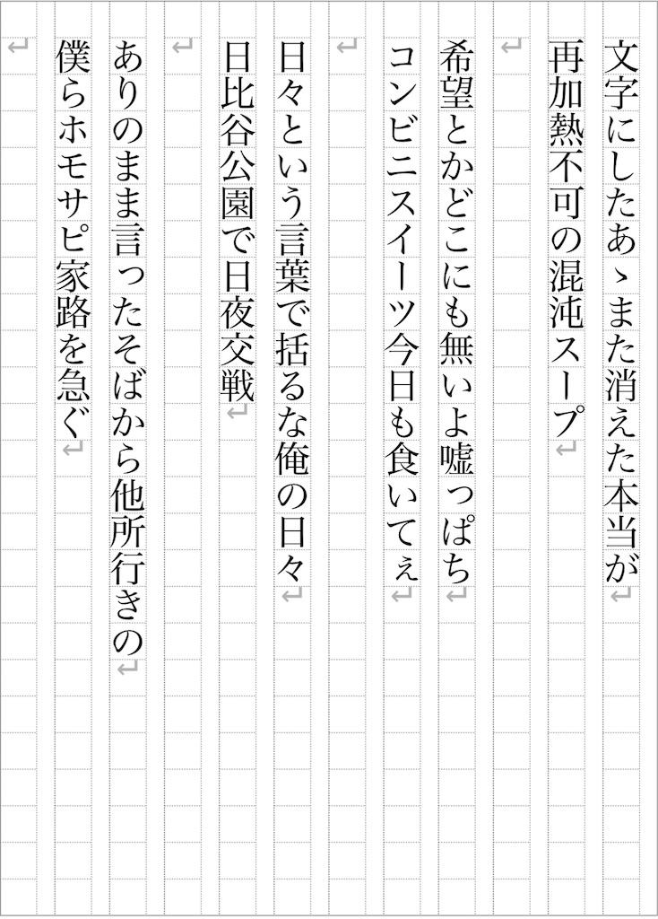 f:id:takaabgata:20210427204356j:image