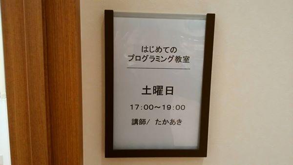 f:id:takaaki-niikawa:20161122012046j:plain