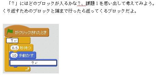 f:id:takaaki-niikawa:20161122014838j:plain