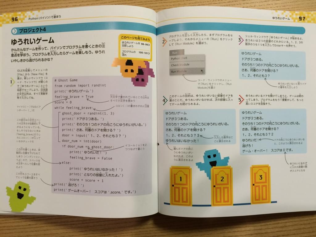f:id:takaaki-niikawa:20161210011336j:plain