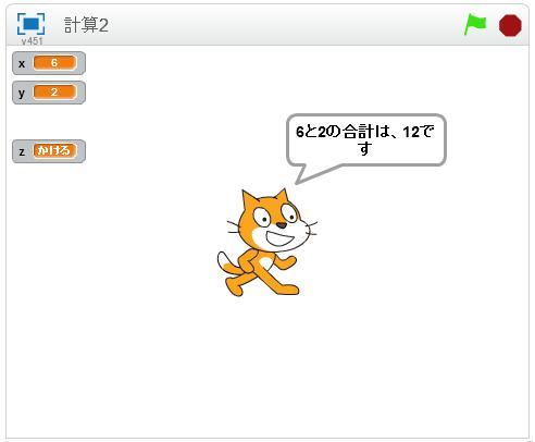 f:id:takaaki-niikawa:20161218011845j:plain