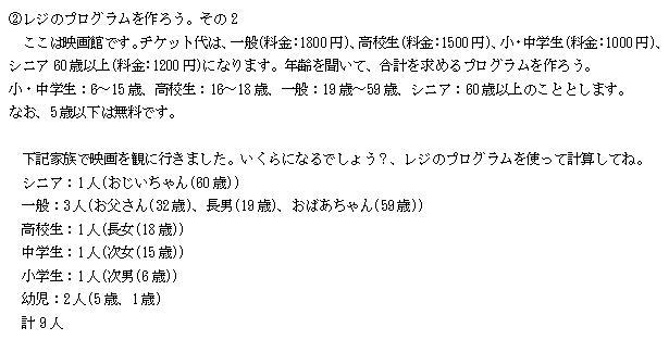 f:id:takaaki-niikawa:20170108200633j:plain