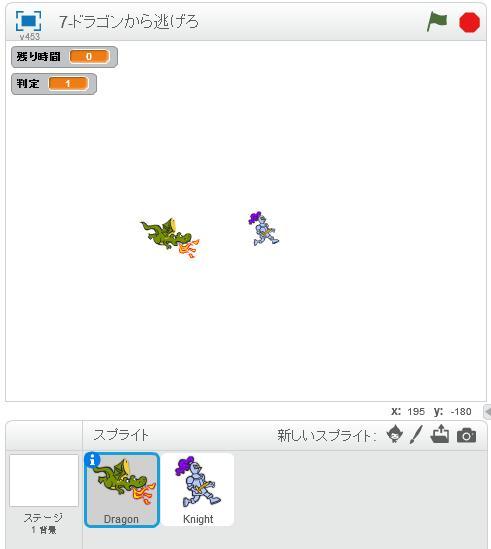 f:id:takaaki-niikawa:20170207003115j:plain