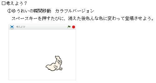 f:id:takaaki-niikawa:20170219010812j:plain