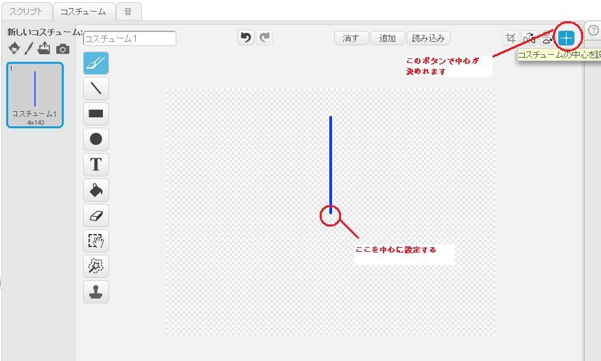 f:id:takaaki-niikawa:20170219013644j:plain