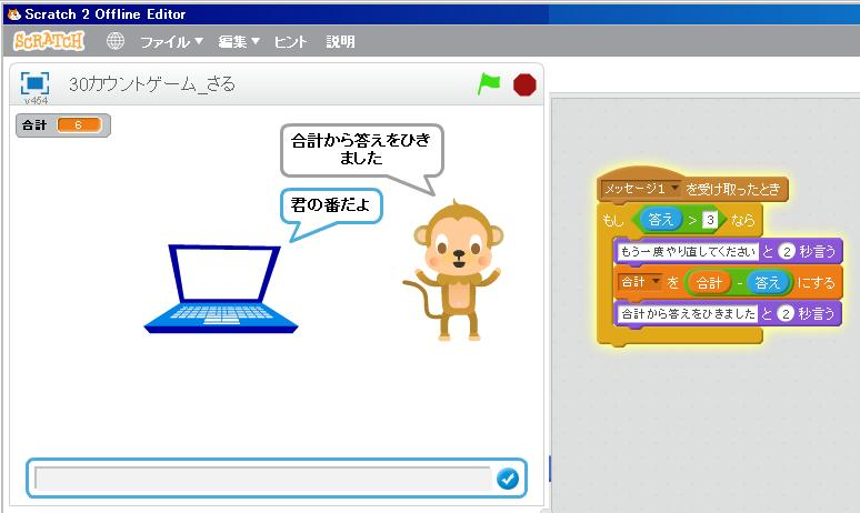 f:id:takaaki-niikawa:20170319014846j:plain