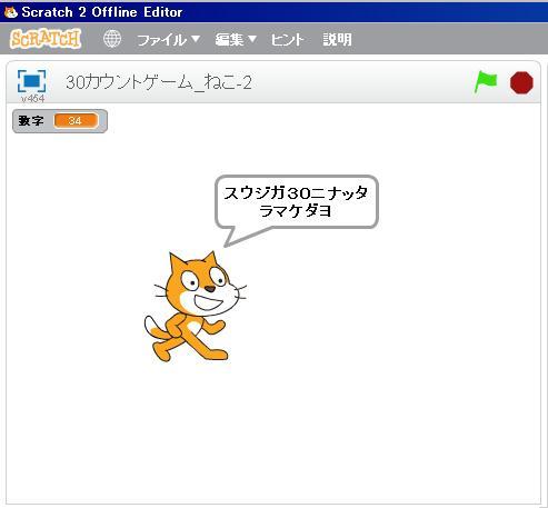 f:id:takaaki-niikawa:20170319015022j:plain