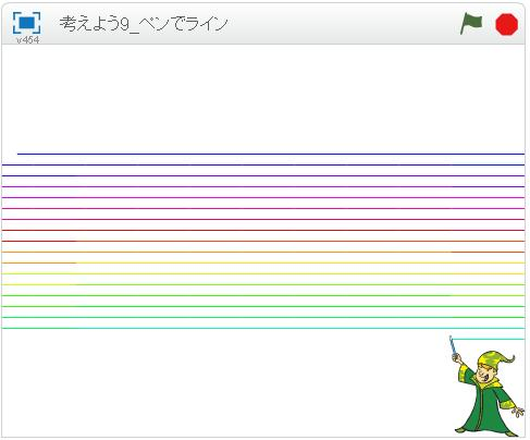 f:id:takaaki-niikawa:20170402002628j:plain