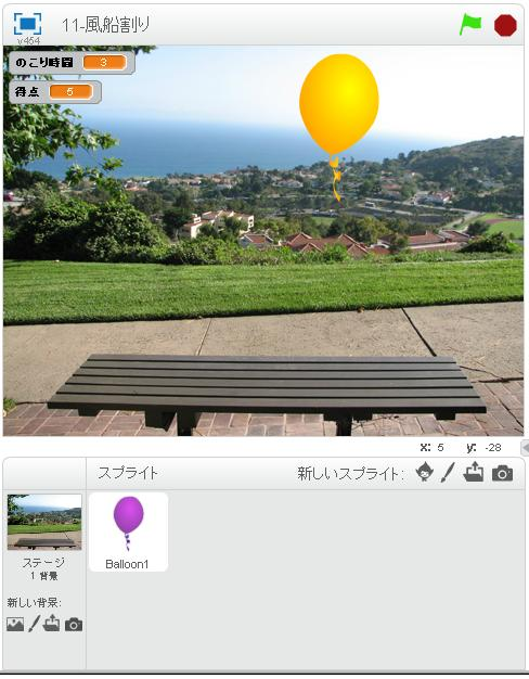 f:id:takaaki-niikawa:20170402002648j:plain