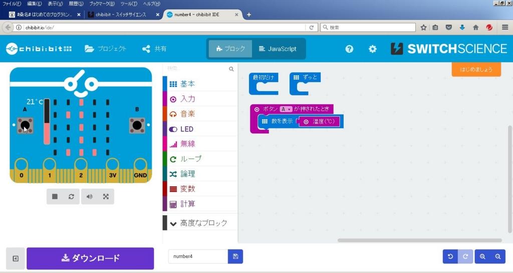 f:id:takaaki-niikawa:20170422162948j:plain