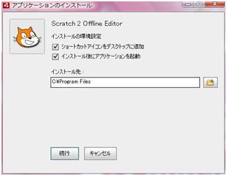 f:id:takaaki-niikawa:20170605060519p:plain