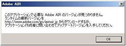 f:id:takaaki-niikawa:20170605060554p:plain