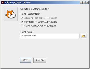 f:id:takaaki-niikawa:20170605060917p:plain