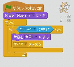 f:id:takaaki-niikawa:20170605062422p:plain