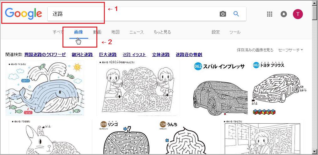 f:id:takaaki-niikawa:20170616232209p:plain