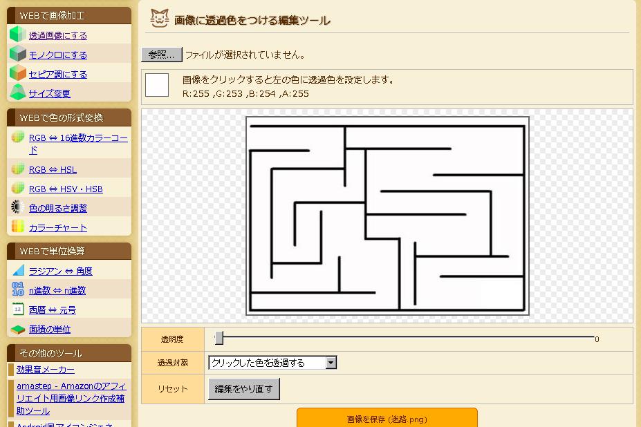 f:id:takaaki-niikawa:20170616232852p:plain