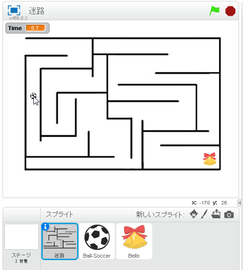 f:id:takaaki-niikawa:20170616235946p:plain