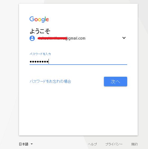 f:id:takaaki-niikawa:20170630004407p:plain