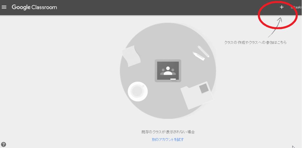 f:id:takaaki-niikawa:20170630004702p:plain