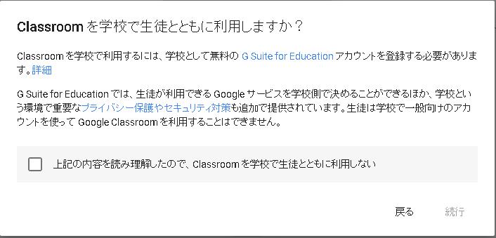 f:id:takaaki-niikawa:20170630004933p:plain