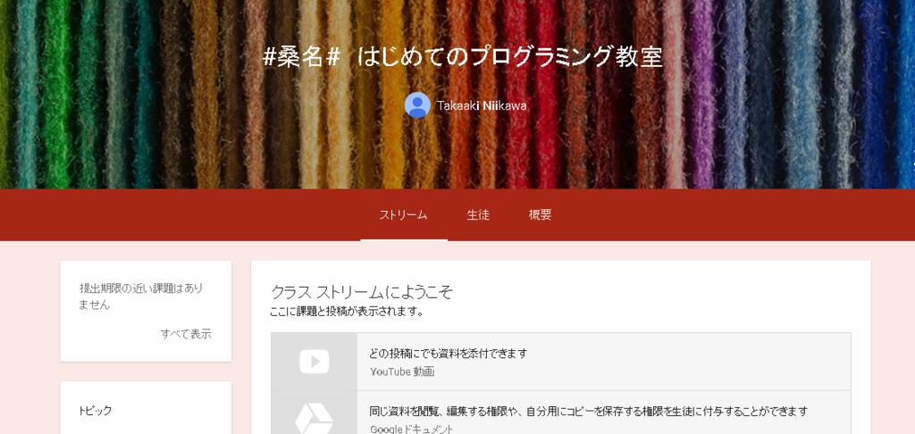 f:id:takaaki-niikawa:20170630005206p:plain