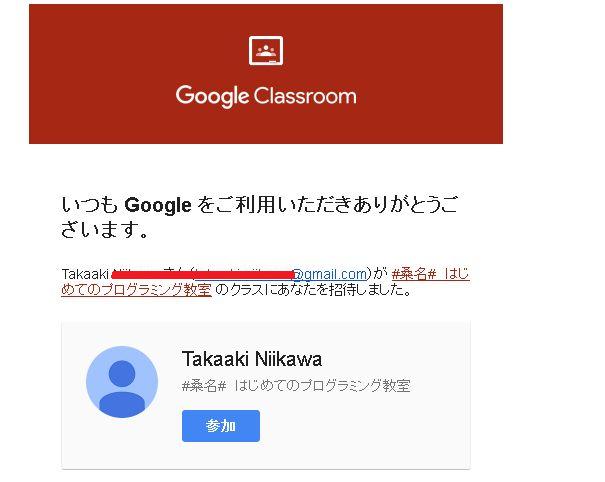f:id:takaaki-niikawa:20170701214016p:plain