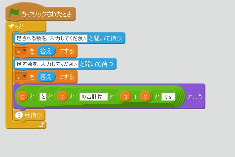 f:id:takaaki-niikawa:20170702130609p:plain