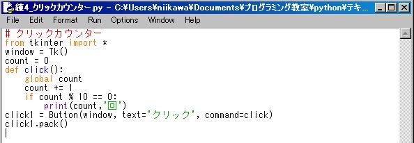 f:id:takaaki-niikawa:20170702202133p:plain