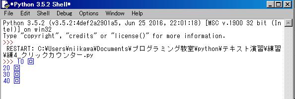f:id:takaaki-niikawa:20170702202347p:plain