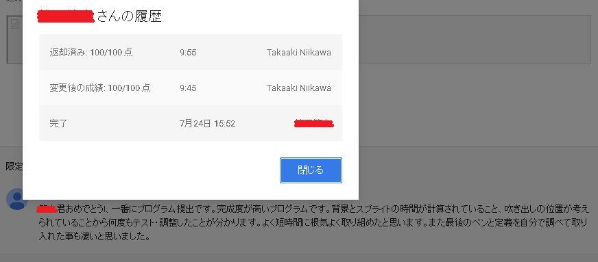 f:id:takaaki-niikawa:20170725101548p:plain