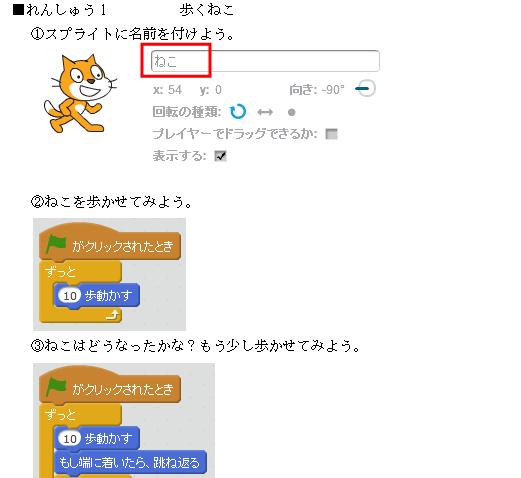 f:id:takaaki-niikawa:20170731061953p:plain