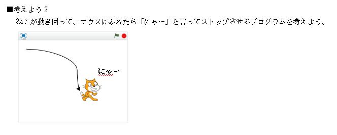 f:id:takaaki-niikawa:20170731062209p:plain