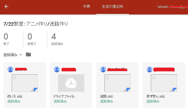 f:id:takaaki-niikawa:20170802000719p:plain