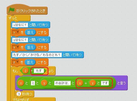 f:id:takaaki-niikawa:20170805230213p:plain