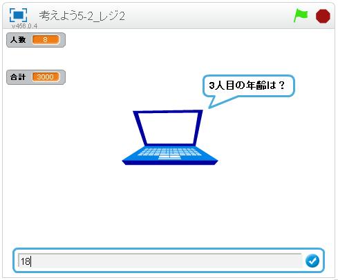 f:id:takaaki-niikawa:20170822235420p:plain