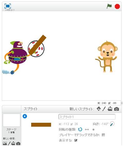f:id:takaaki-niikawa:20170904233931p:plain
