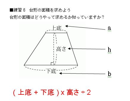 f:id:takaaki-niikawa:20170917083425p:plain