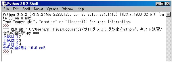 f:id:takaaki-niikawa:20170917083647p:plain
