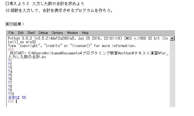 f:id:takaaki-niikawa:20170917145518p:plain