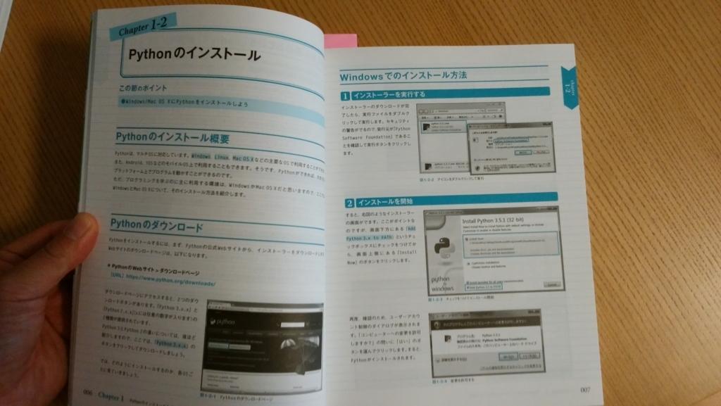 f:id:takaaki-niikawa:20170917235838j:plain